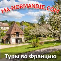 Ma-Normandie