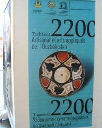 Exposition Unesco : 2 200e anniversaire de la fondation de la ville de Tachkent