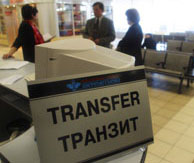 La Russie a extradé vers le Kirghizstan l'ex-ministre kirghiz de l'Intérieur