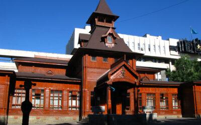 Musée des instruments de musique (Almaty)