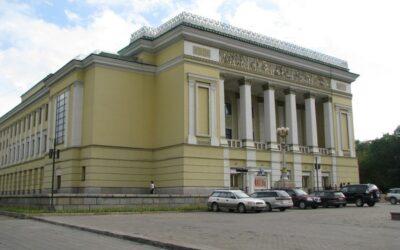 Le Théâtre de l'opéra et du ballet (Almaty)