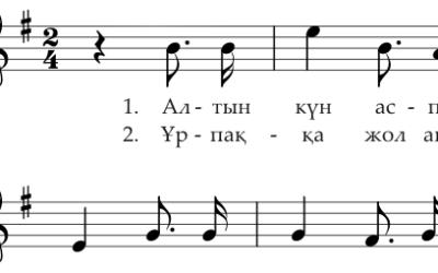 L'hymne national de la République du Kazakhstan