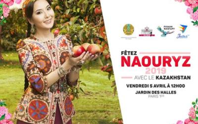 Fête ancestrale du Naouryz – Exposition de photos «Mon Kazakhstan»